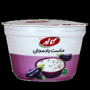 Yoghurt Egglant Mix
