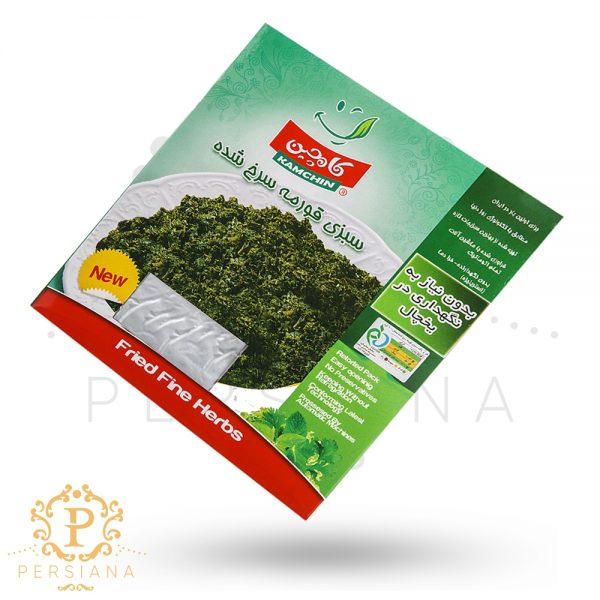 Fried Fine Herbs - 400 gm - سبزی قورمه سرخ شده