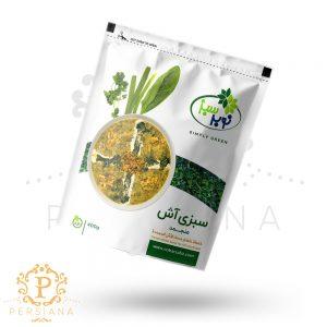 Nobar Saz Sabzi Aash - سبزی آش